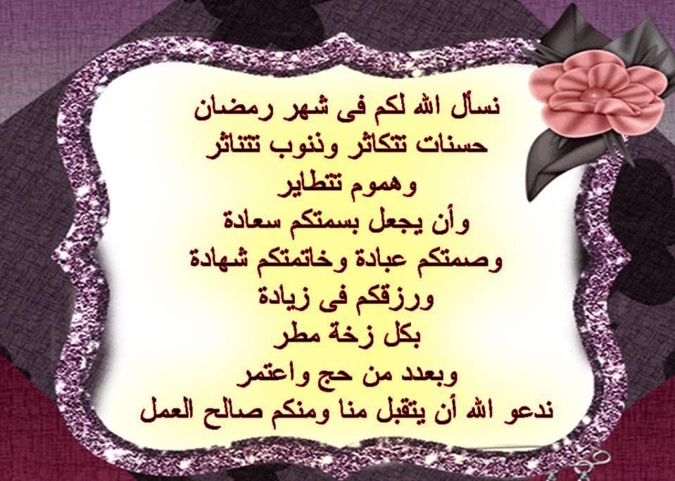 بالصور ادعية رمضانية 02cecf5c1ca26c845dc575cc018fd38a