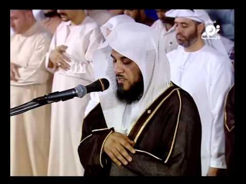 ادعية هاني الرفاعي mp3