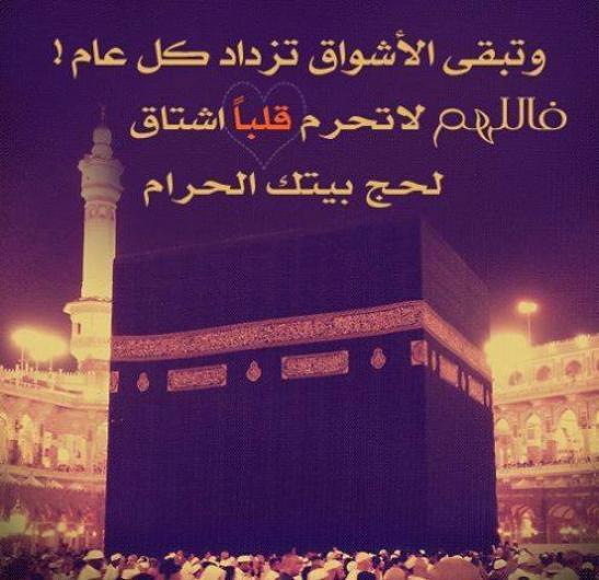 صور ادعية احمد العجمي
