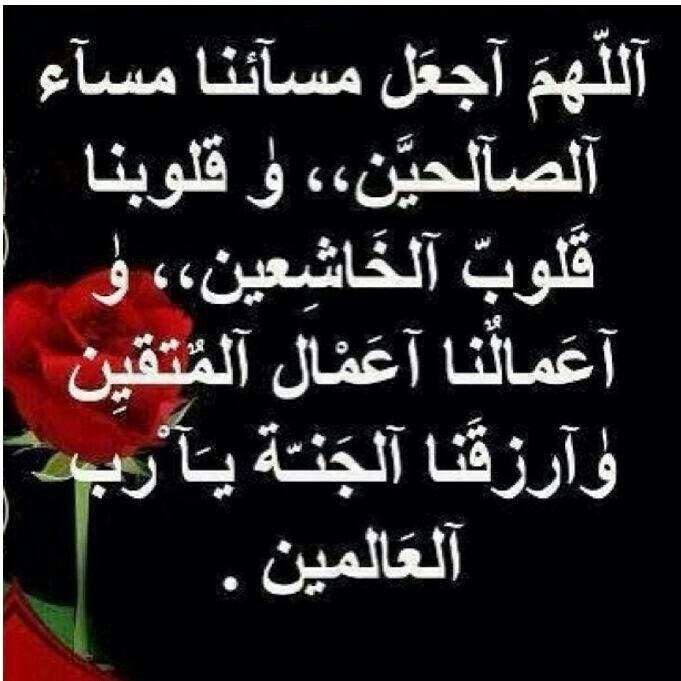 ادعية الامام زين العابدين