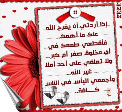 بالصور دعاء الخروج من المسجد 21a20f25778b2eafa2538d20953f8c38
