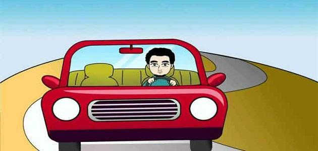 دعاء ركوب السيارة