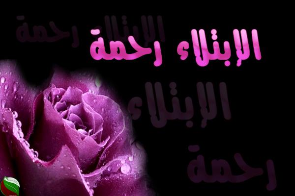 صور خلفيات ادعية اسلامية
