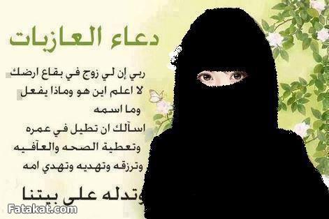 بالصور دعاء 30 يوم رمضان 40e0a7ae5c5d3156aea7f6b69eb9ce0b