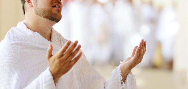 صور الدعاء بعد الصلاة