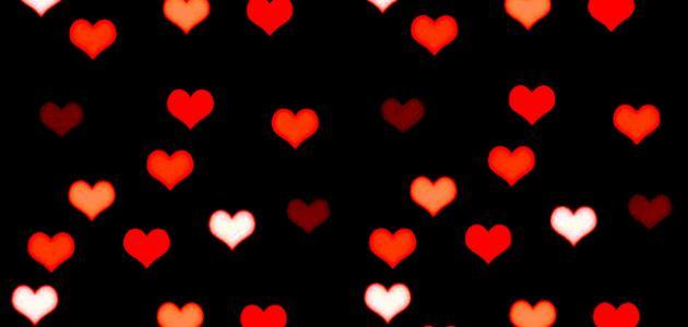 دعاء للحب