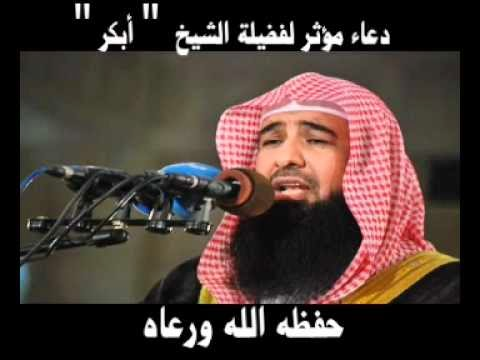 ادعية الشيخ ادريس ابكر