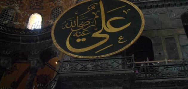 صور ادعية علي بن ابي طالب