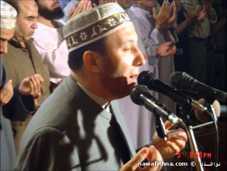 صور تحميل ادعية محمد جبريل