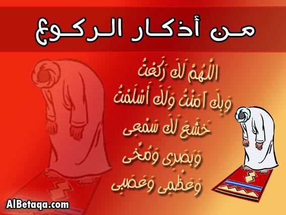 صور ادعية عن الصلاة