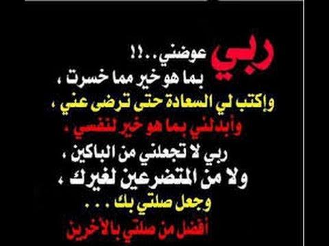 بالصور الدعاء المستجاب باذن الله 69c2536a98ea73a74d85f40aaa3d5cb0