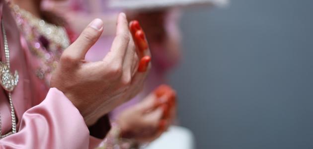 صور دعاء الاستخارة للزواج