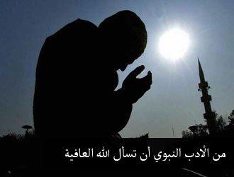 صور ادعية في العمرة