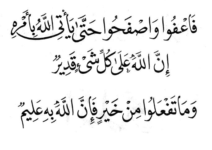 بالصور الادعية في رمضان 7ebeac066e7ed1af104ec18f0370f67b