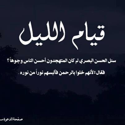 صور ادعية سيدنا محمد