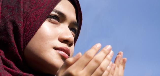 صور دعاء المغفرة