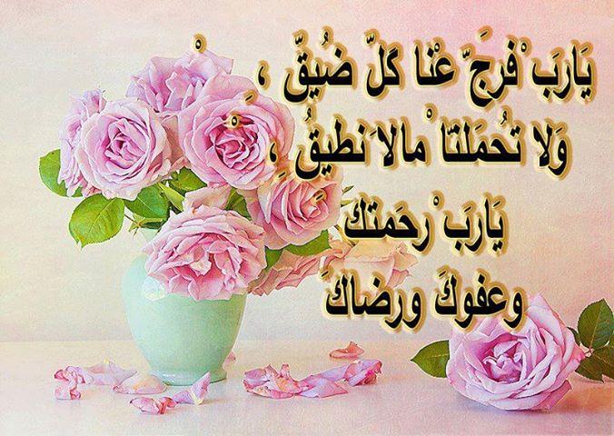 بالصور دعاء البراك 9148a1659e4007afa95d971bc67365c1