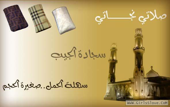 ادعية دينية اسلامية مكتوبة صور ادعية دينية شاملة لجميع الاغراض مكتبة الدعاء بالصور