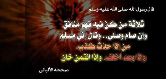 صور ادعية الشيخ محمد حسان mp3