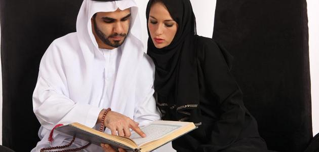 صور كيفية الدعاء للزواج