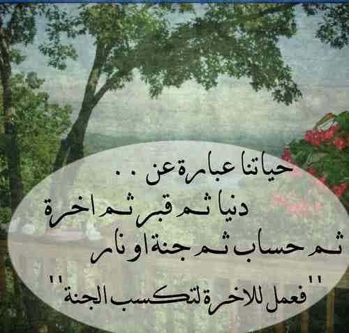 صور دعاء الشيخ خالد الجليل