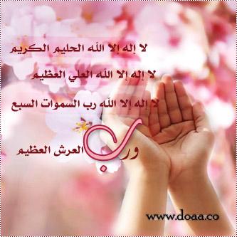 دعاء الشيخ ماهر المعيقلي