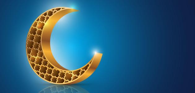 الدعاء رمضان