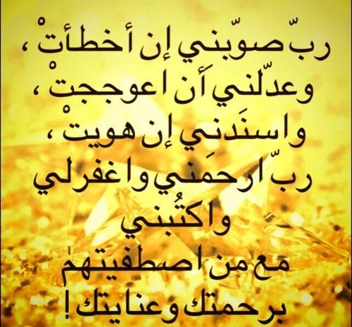بالصور ادعية اسلامية mp3 ca2cc5f6d98adb1c3f02bfe069ca6997