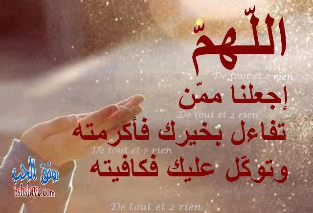 ادعية رمضان للشيخ محمد جبريل