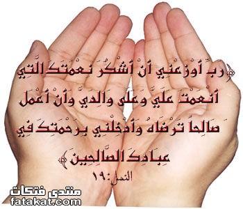 دعاء في شهر رمضان