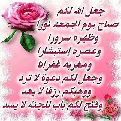دعاء 27 رمضان