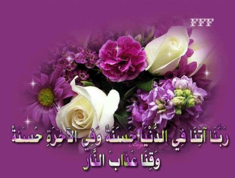 صورة دعاء يا ودود e83a424aa33b67675fa0dcef7ada1b36