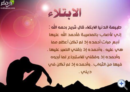 صور دعاء احمد العجمي