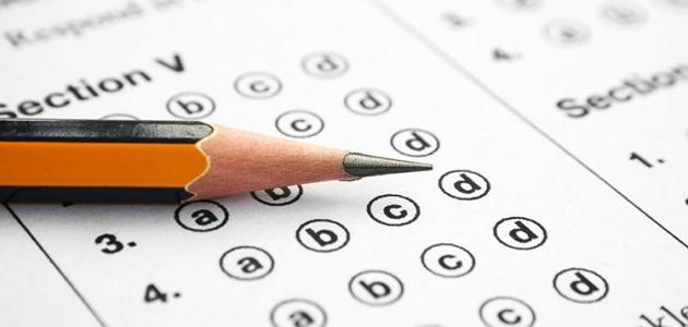 دعاء الامتحانات