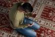 صور دعاء الصلاة على النبي