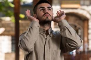 بالصور ادعية للجوال دعاء استفتاح الصلاة 310x205