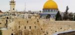دعاء لفلسطين