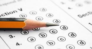 صورة دعاء الامتحانات