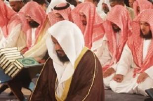 صور الدعاء بعد الصلاة جماعة