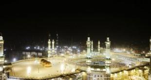 ادعية تقال في العمرة