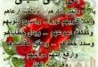 بالصور رسائل ادعية جميلة 1412638997633 110x75