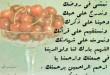 بالصور مسجات ادعيه ليوم الجمعه 908e64e744a59fad252ddaf58ee7e540 110x75