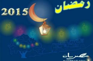 صورة ادعية رمضان قصيرة