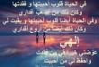 صور ادعية اسلامية صوتية