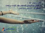 دعاء للمطر