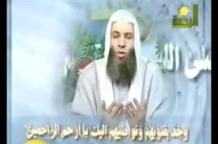 صور دعاء محمد حسان