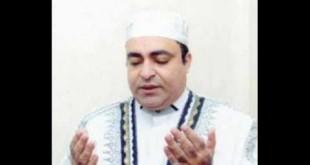 ادعية الشيخ صلاح الجمل mp3