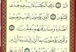بالصور ادعية دينية مكتوبة img 1376998449 287 110x75