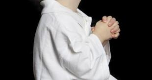 صورة دعاء الله