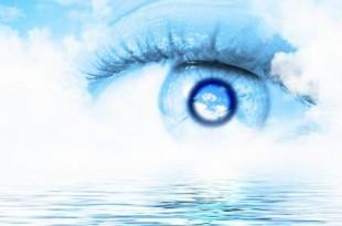 صورة ادعية للعين